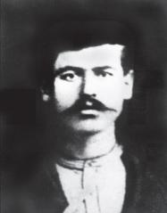 Стефан Пешев