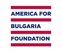 """С финансовата подкрепа на фондация """"Америка за България"""""""